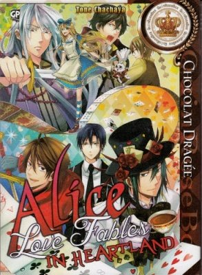 ALICE IN HEARTLAND LOVE FABLES 3 - CHOCOLAT DRAGEE