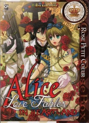 ALICE IN HEARTLAND LOVE FABLES 4 - ROSE PETIT COEUR