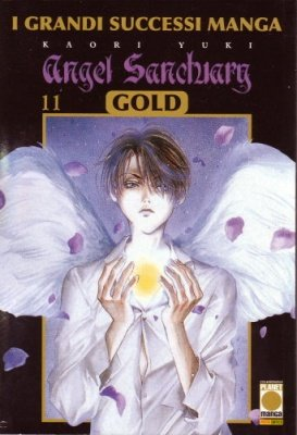 ANGEL SANCTUARY MANGA GOLD 11
