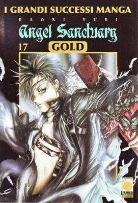 ANGEL SANCTUARY MANGA GOLD 17