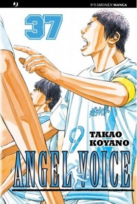 ANGEL VOICE 37