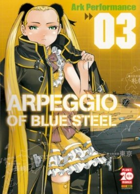 ARPEGGIO OF BLUE STEEL 3