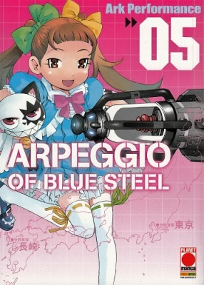 ARPEGGIO OF BLUE STEEL 5