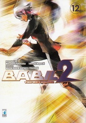 BABIL 2 - THE RETURNER 12
