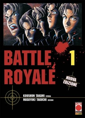 BATTLE ROYALE 1 RISTAMPA