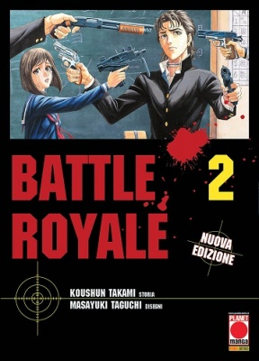 BATTLE ROYALE 2 RISTAMPA