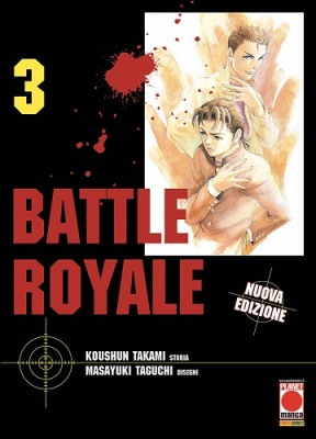 BATTLE ROYALE 3 RISTAMPA