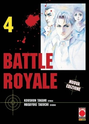 BATTLE ROYALE 4 RISTAMPA