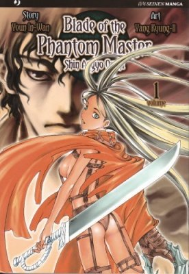 BLADE OF THE PHANTOM MASTER 1