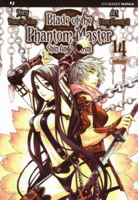 BLADE OF THE PHANTOM MASTER 14