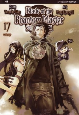 BLADE OF THE PHANTOM MASTER 17