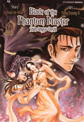 BLADE OF THE PHANTOM MASTER 6