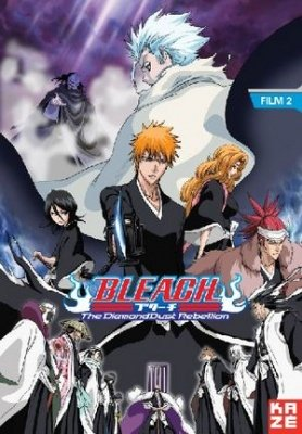 BLEACH THE DIAMOND DUST REBELLION THE MOVIE 2 DVD