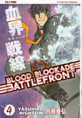 BLOOD BLOCKADE BATTLEFRONT 4