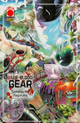 BLUE BLOOD GEAR SEIKETSU NO HAGURUMA 6
