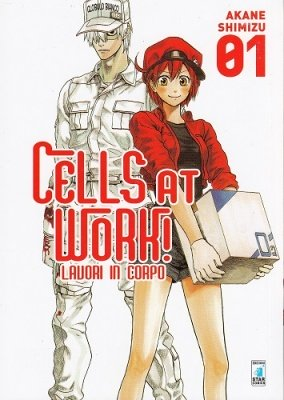 CELLS AT WORK! - LAVORI IN CORPO 1