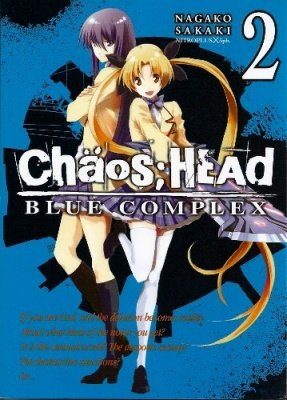 CHAOS HEAD BLUE COMPLEX 2
