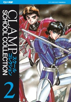CLAMP SCHOOL COLLECTION 2 - DUKLYON CLAMP SCHOOL DEFENDERS