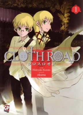CLOTH ROAD 1