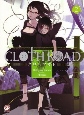 CLOTH ROAD 2