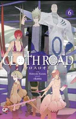 CLOTH ROAD 6