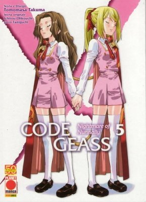 CODE GEASS 13 NIGHTMARE OF NUNNALLY 5