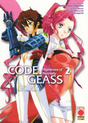CODE GEASS 6 NIGHTMARE OF NUNNALLY 2