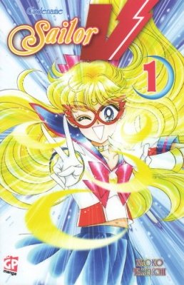 CODENAME SAILOR V 1 DELUXE EDITION