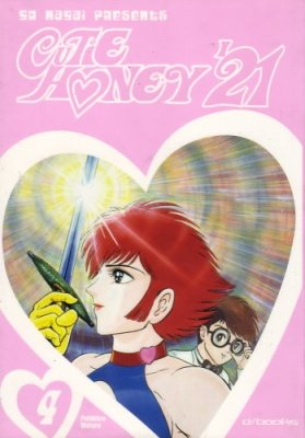 CUTIE HONEY '21 VOL. 4