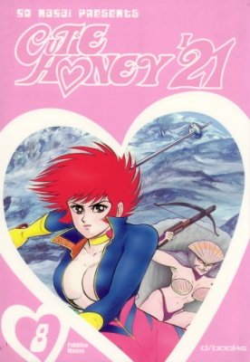 CUTIE HONEY '21 VOL. 8