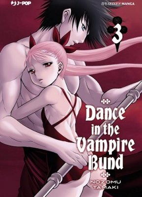 DANCE IN THE VAMPIRE BUND 3