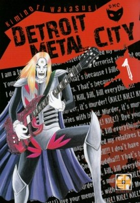 DETROIT METAL CITY 1