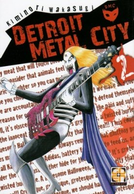 DETROIT METAL CITY 2