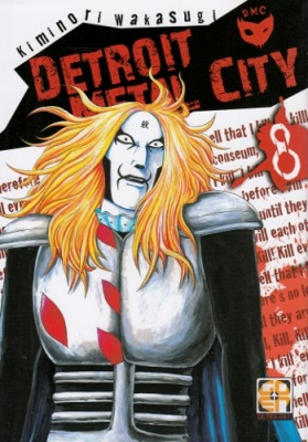 DETROIT METAL CITY 8