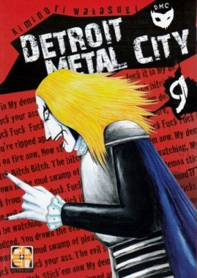 DETROIT METAL CITY 9