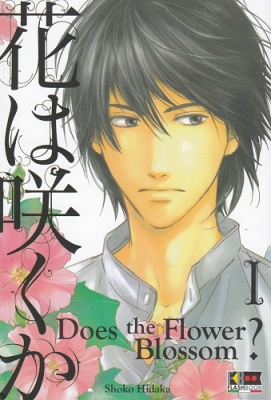 DOES THE FLOWER BLOSSOM? 1