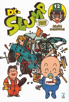 DR. SLUMP PERFECT EDITION 12