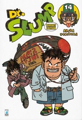 DR. SLUMP PERFECT EDITION 14