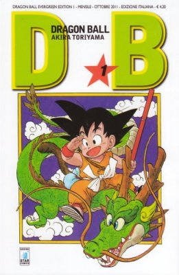 DRAGON BALL EVERGREEN EDITION 1