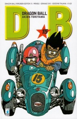 DRAGON BALL EVERGREEN EDITION 15