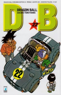 DRAGON BALL EVERGREEN EDITION 22