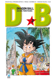 DRAGON BALL EVERGREEN EDITION 3