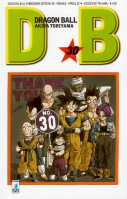 DRAGON BALL EVERGREEN EDITION 30