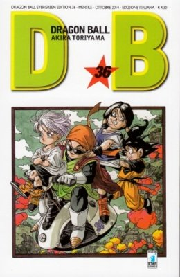 DRAGON BALL EVERGREEN EDITION 36