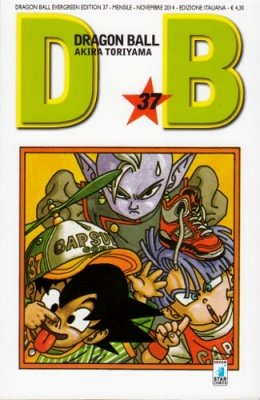 DRAGON BALL EVERGREEN EDITION 37