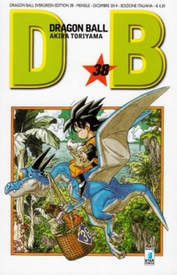 DRAGON BALL EVERGREEN EDITION 38