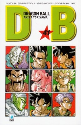 DRAGON BALL EVERGREEN EDITION 41