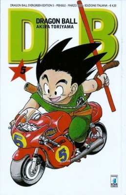 DRAGON BALL EVERGREEN EDITION 5