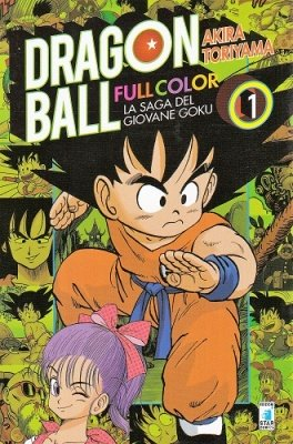 DRAGON BALL FULL COLOR 1 - LA SAGA DEL GIOVANE GOKU 1