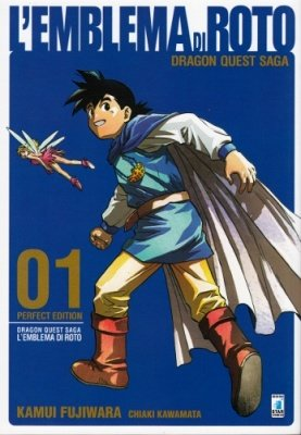 DRAGON QUEST SAGA - L'EMBLEMA DI ROTO PERFECT EDITION 1